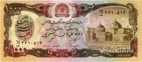 Afghanistan P.61b 1000 Afghanis 1990 (1)