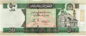 Afghanistan P.69c 50 Afghanis 2008 (1)