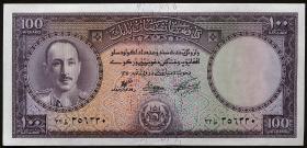 Afghanistan P.34b 100 Afghanis (1951) (2)