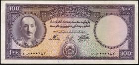 Afghanistan P.34c 100 Afghanis 1954 (2)