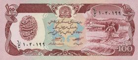 Afghanistan P.58a 100 Afghanis (1979) (1)