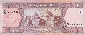 Afghanistan P.64a 1 Afghanis (2002) (1)