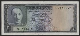 Afghanistan P.28 2 Afghanis (1948) (1)