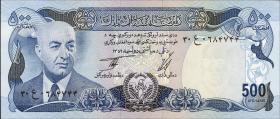 Afghanistan P.51 500 Afghanis (1973) (1)