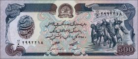 Afghanistan P.59 500 Afghanis (1979) (1)