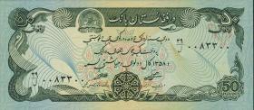Afghanistan P.57a 50 Afghanis (1979) (1)