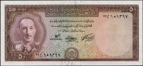Afghanistan P.33a 50 Afghanis 1951 (2+)