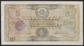 Afghanistan P.11 5 Afghanis (1928) (3+)