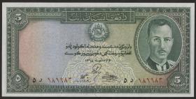 Afghanistan P.22 5 Afghanis (1939) (1)