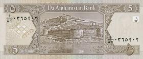 Afghanistan P.66a 5 Afghanis (2002) (1)
