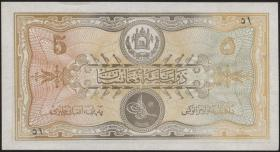 Afghanistan P.06 5 Afghanis o. D. (1)