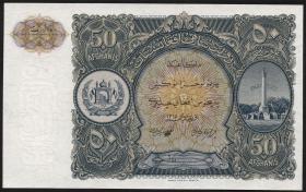 Afghanistan P.19 50 Afghanis (1936) (1)