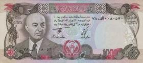Afghanistan P.53a 1000 Afghanis 1973 (1)