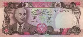 Afghanistan P.53c 1000 Afghanis (1977) (2)