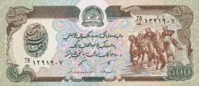Afghanistan P.60c 500 Afghanis (1991) (1)