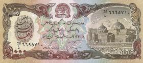 Afghanistan P.61c 1000 Afghanis 1991 (1)