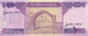 Afghanistan P.75a 100 Afghanis 2008 (1)