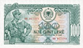 Albanien / Albania P.30a 100 Leke 1957 (1)