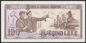 Albanien / Albania P.47 100 Leke 1991 (1)