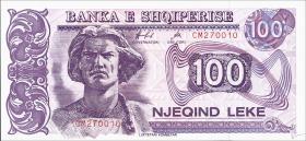 Albanien / Albania P.55c 100 Leke 1995 (1)