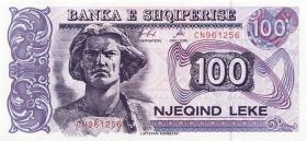 Albanien / Albania P.55b 100 Leke 1994 (1)