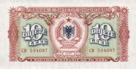 Albanien / Albania P.28a 10 Leke 1957 (1)