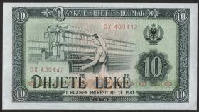 Albanien / Albania P.43 10 Leke 1976 (1)
