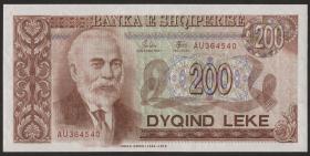 Albanien / Albania P.52 200 Leke 1992 (1)