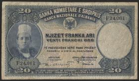 Albanien / Albania P.03 20 Franka Ari (1926) (3)