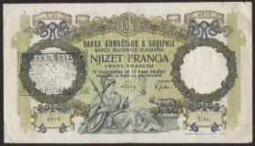 Albanien / Albania P.13 20 Franka Ari (1945) (4)