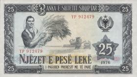 Albanien / Albania P.44 25 Leke 1976 (1)