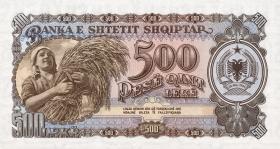 Albanien / Albania P.31a 500 Leke 1957 (1)