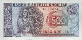 Albanien / Albania P.48a 500 Leke 1991 (1)