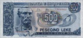 Albanien / Albania P.53 500 Leke 1992 (1)
