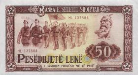Albanien / Albania P.45a 50 Leke 1976 (1)