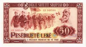 Albanien / Albania P.45s2 50 Leke 1976 Specimen (1)