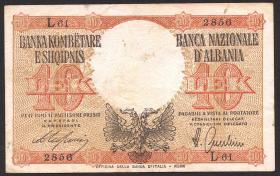 Albanien / Albania P.11 10 Lek (1940) (3)