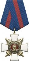 Orden Alexander Newski