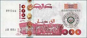 """Algerien / Algeria P.143 1000 Dinars (2005) """"60 J. Arab. Liga"""""""