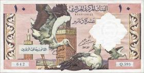 Algerien / Algeria P.123 10 Dinars 1964 (1/1-)