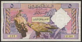Algerien / Algeria P.122 5 Dinars 1964 (3)