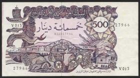 Algerien / Algeria P.129a 500 Dinars 1970 (2)