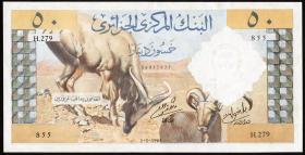 Algerien / Algeria P.124 50 Dinars 1964 (1/1-)