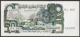 Algerien / Algeria P.130 50 Dinars 1977 (1)