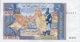 Algerien / Algeria P.126a 5 Dinars 1970 (1)