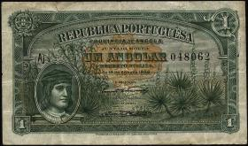 Angola P.064 1 Angolar 1926 (3-)