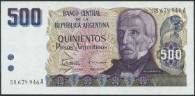Argentinien / Argentina P.316 500 Argentinos (1984) (1)