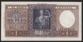 Argentinien / Argentina P.263 1 Peso (1956) (2)