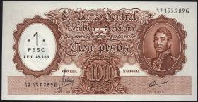 Argentinien / Argentina P.282 1 Peso (1969-71) (1)