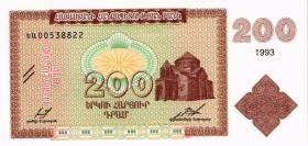 Armenien / Armenia P.37a 200 Dram 1993 (1)